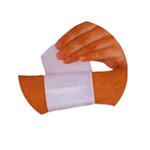 Fortuna Elasticated Wrist Support