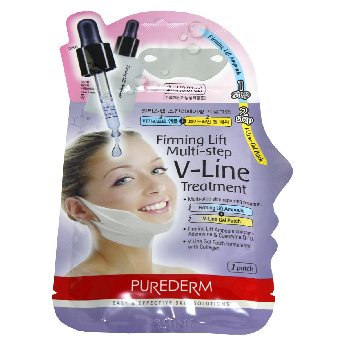 PureDerm Firming Lift Multi-Step V-Line Treatment
