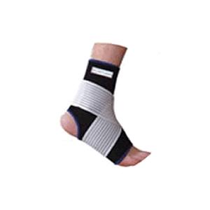 Fortuna Neoprene Ankle Support (with Heel Lock)