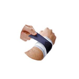 Fortuna Premium Elasticated Wrist Support