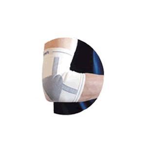 Fortuna Premium Elasticated Elbow Support