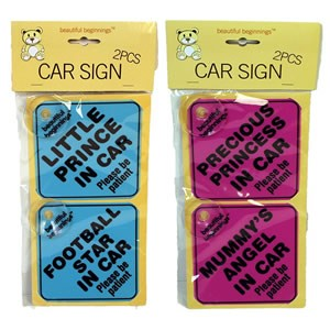 Beautiful Beginnings Assorted Car Signs 2 Pack