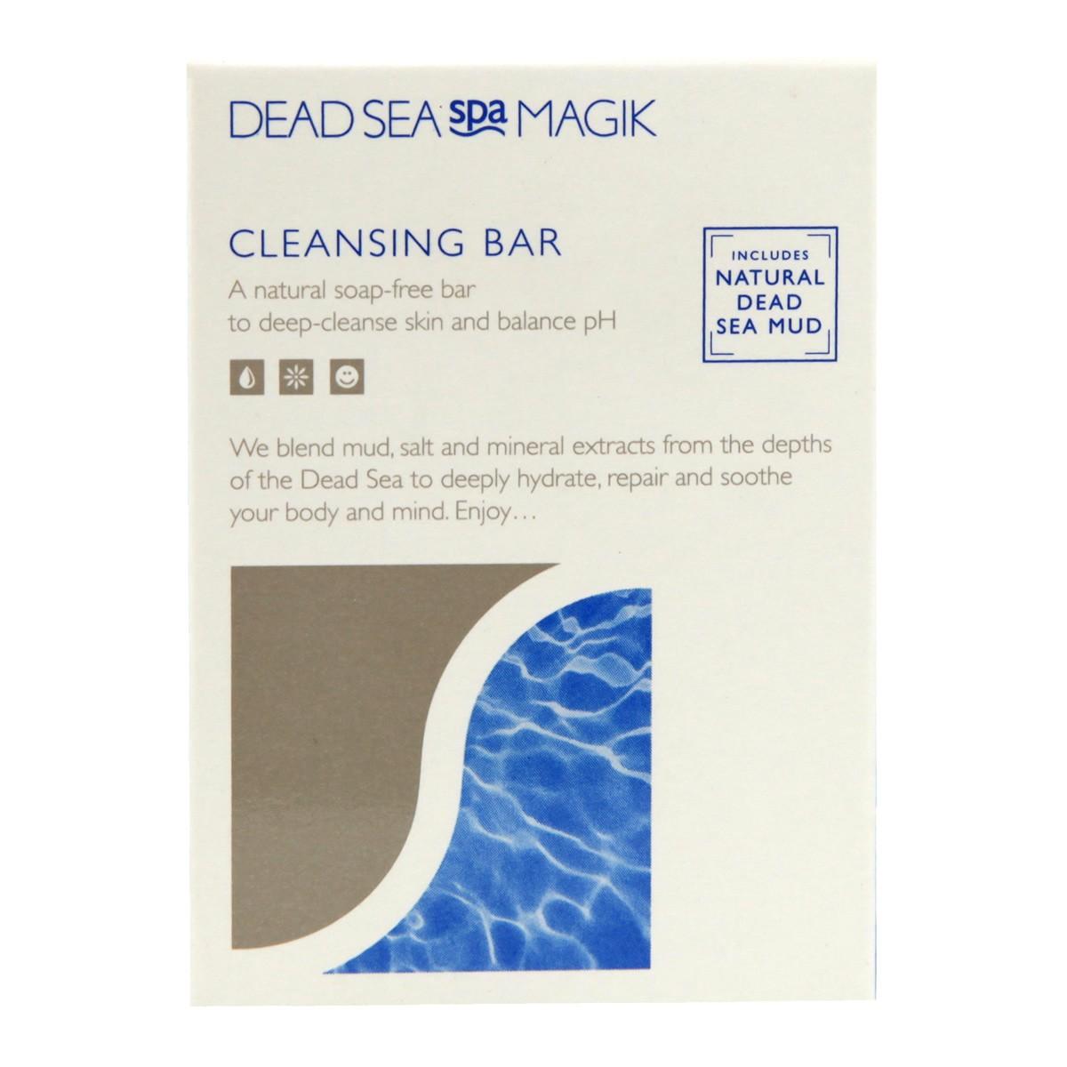 Dead Sea Spa Magik Cleansing Bar