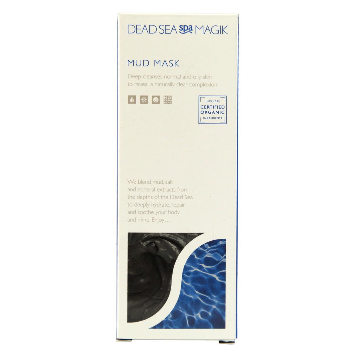 Dead Sea Spa Magik Mud Mask