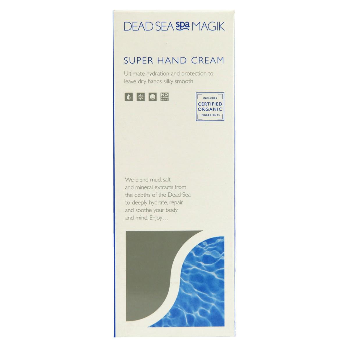 Dead Sea Spa Magik Super Hand Cream