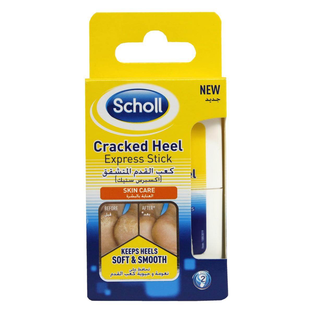 Scholl Cracked Heel Express Stick