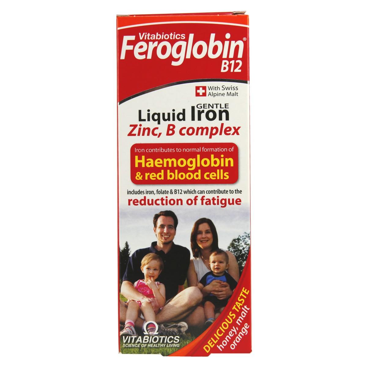 Vitabiotics Feroglobin B12 Liquid